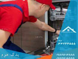 تعمیر و نصب لوازم برقی خانگی فکر نمایندگی اراک