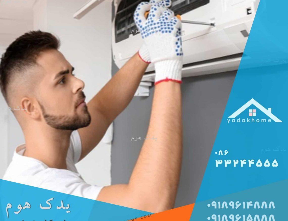 سرویسکار شارژ گاز کولر گازی و آبی اراک